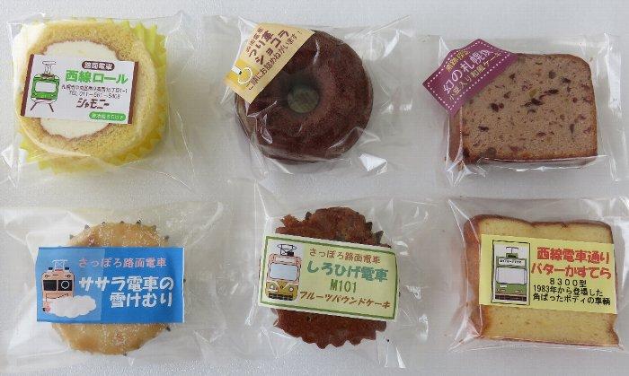 シャモニーお菓子1