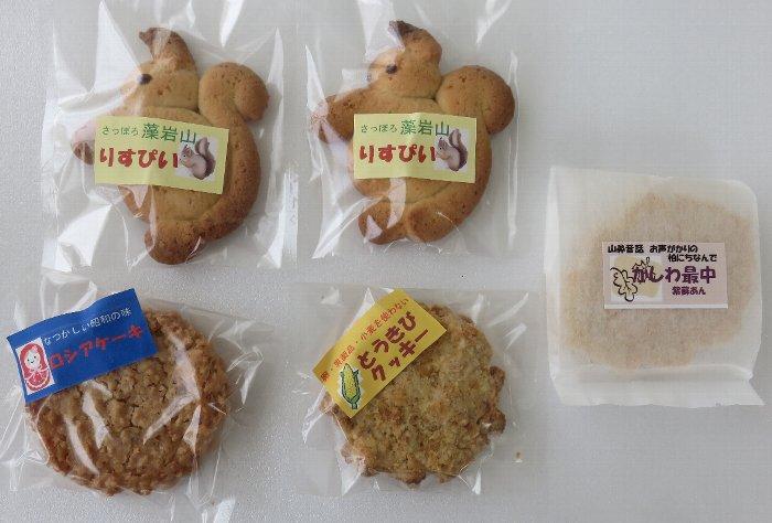 シャモニーお菓子2