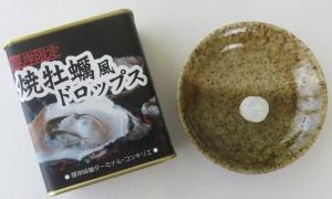 焼牡蠣ドロップス