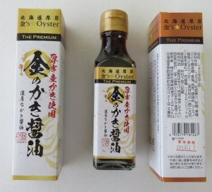 厚岸牡蠣醤油