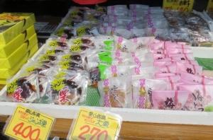 栗山製菓3