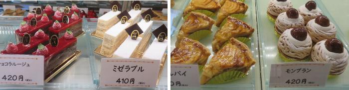 モンジェリ ケーキ