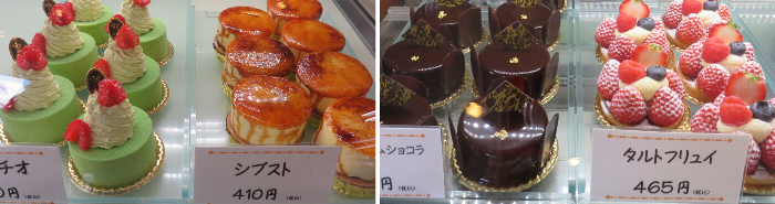 モンジェリ ケーキ2