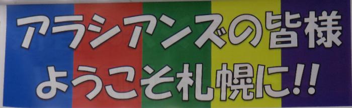 20190518福住ヨーカドー5