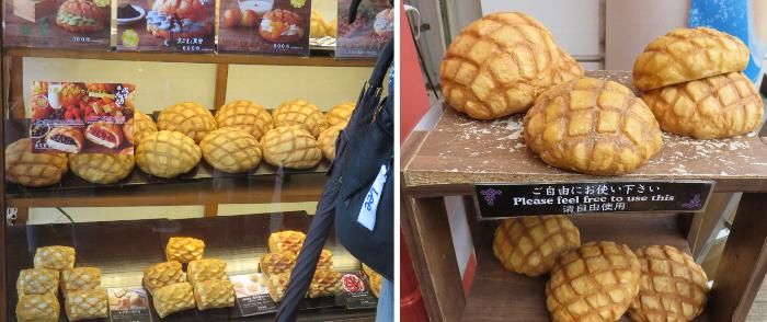 20190630メロンパン