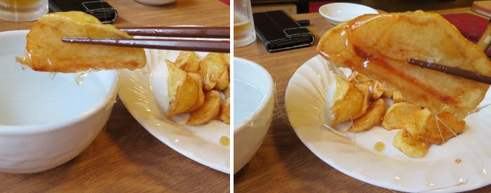 哈爾賓飯店 抜絲土豆2