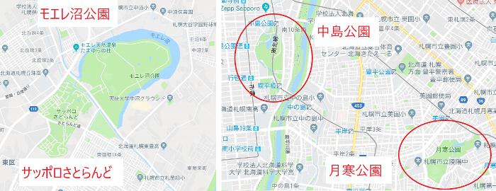 公園大きさ比較