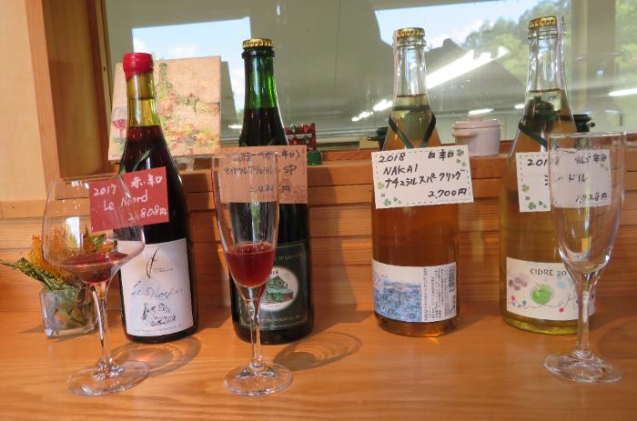 藤のワイナリーのワイン
