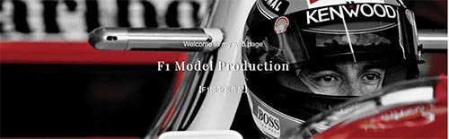 F1 Model Production