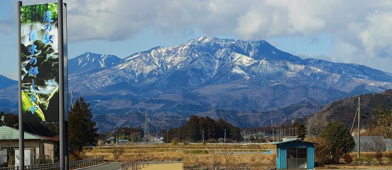 塩谷道の駅:日光連山の眺望と新鮮野菜