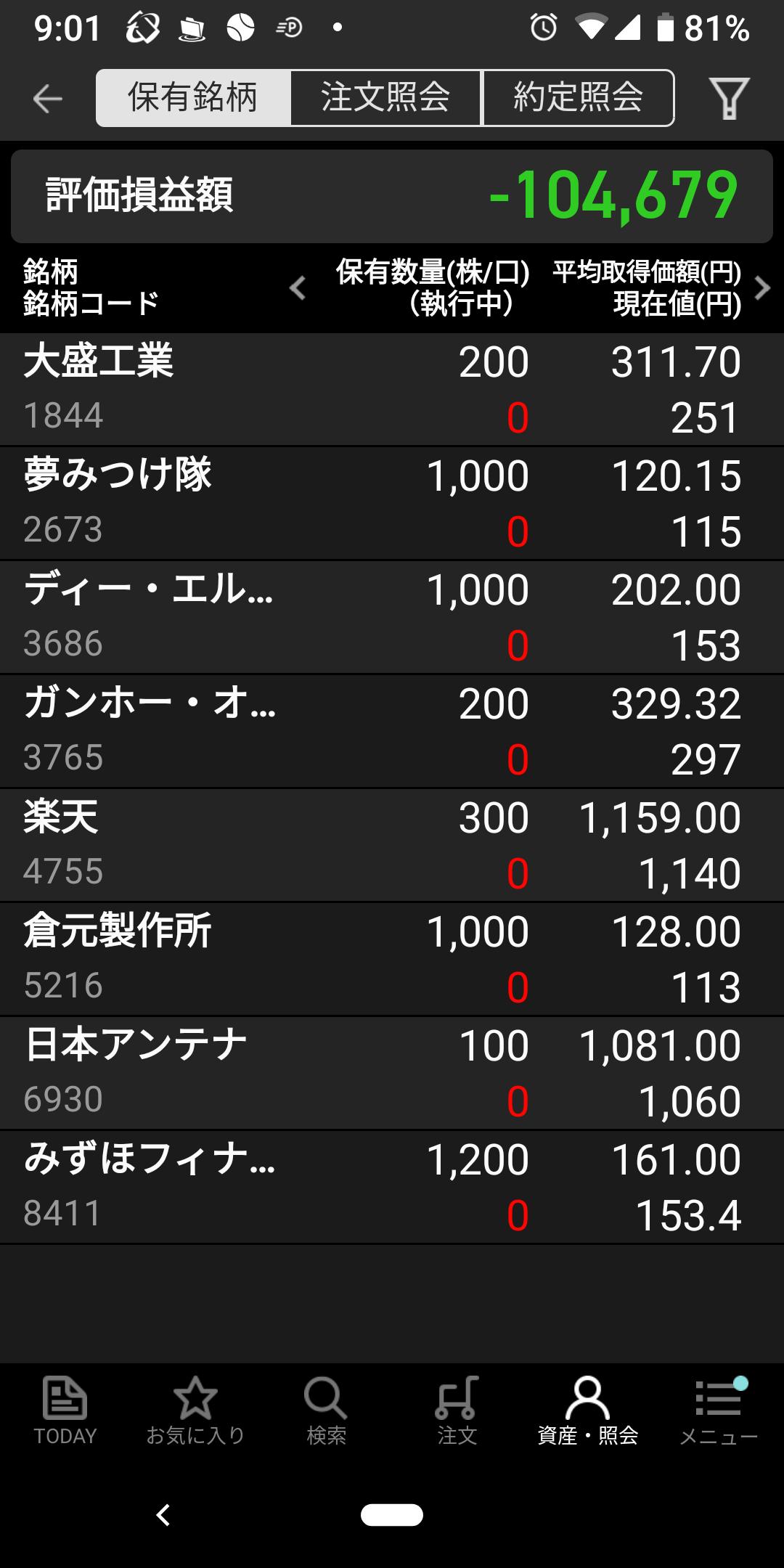Screenshot (2019_06_07 9_01_10)