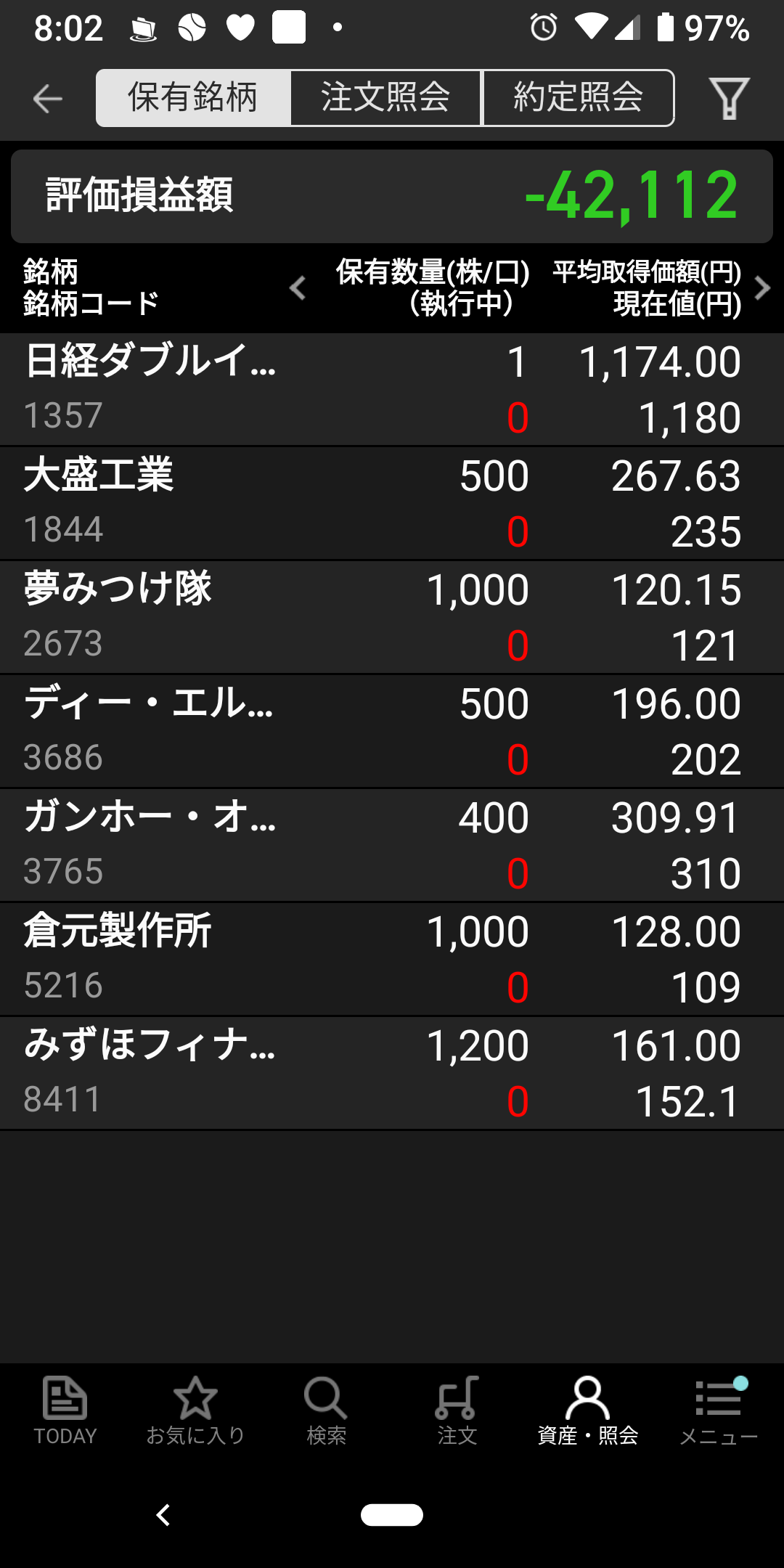 Screenshot (2019_06_15 8_02_46)
