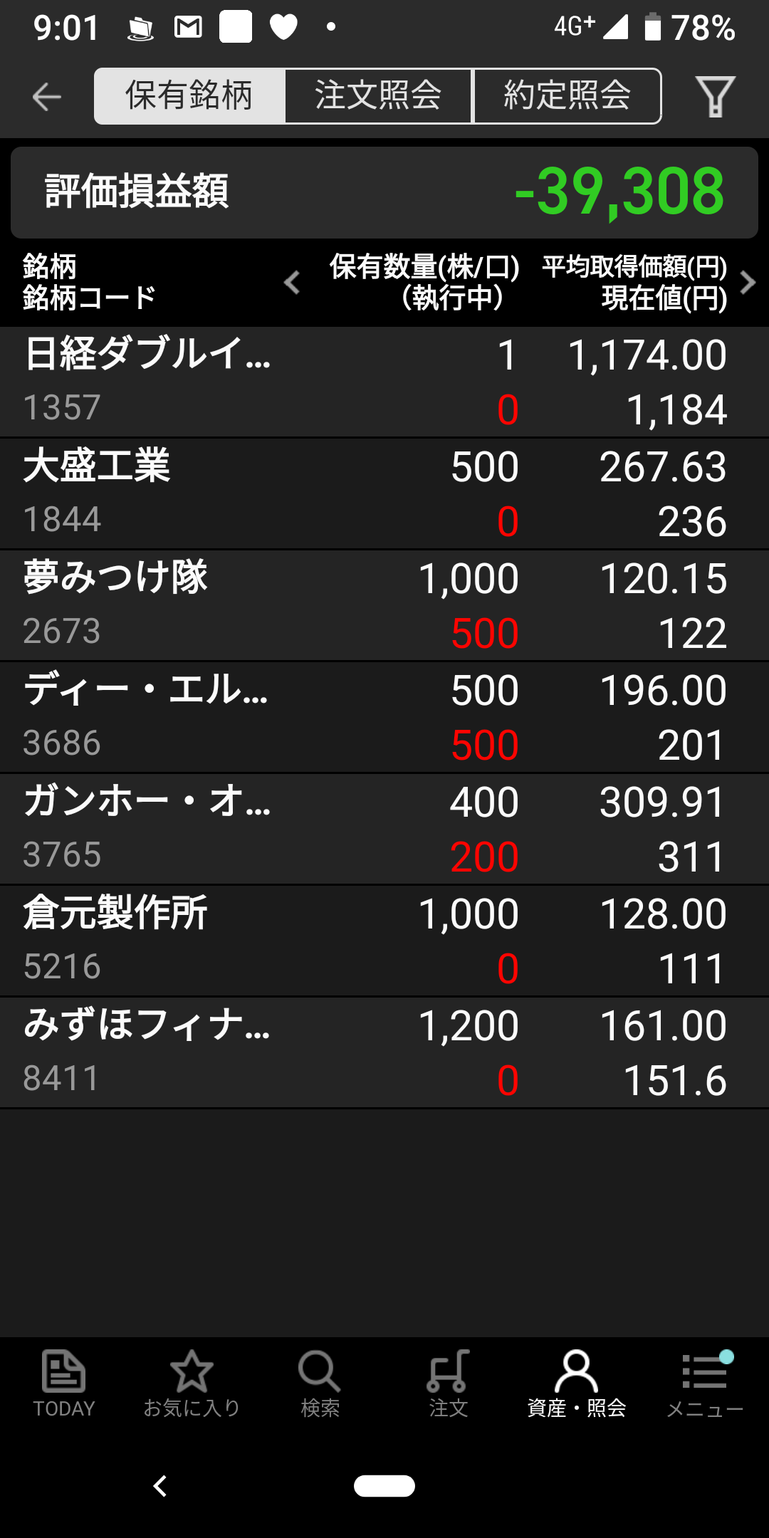 Screenshot (2019_06_17 9_01_52)