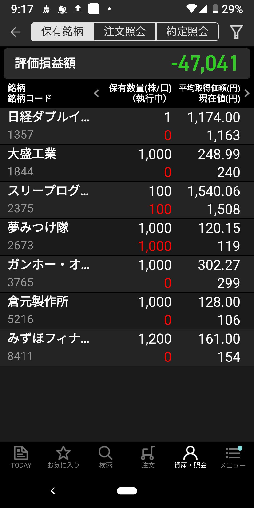 Screenshot (2019_06_25 9_17_49)