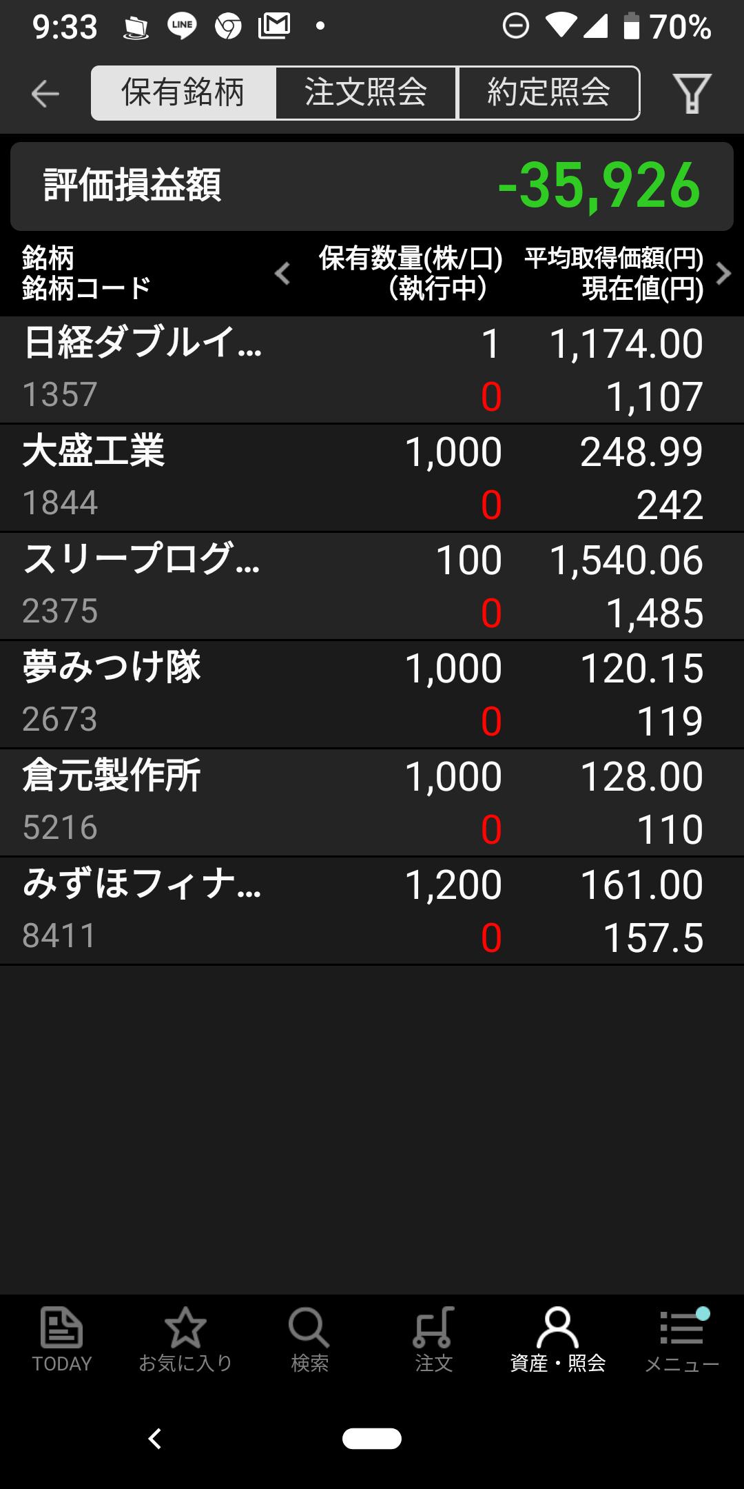 Screenshot (2019_07_02 9_34_00)
