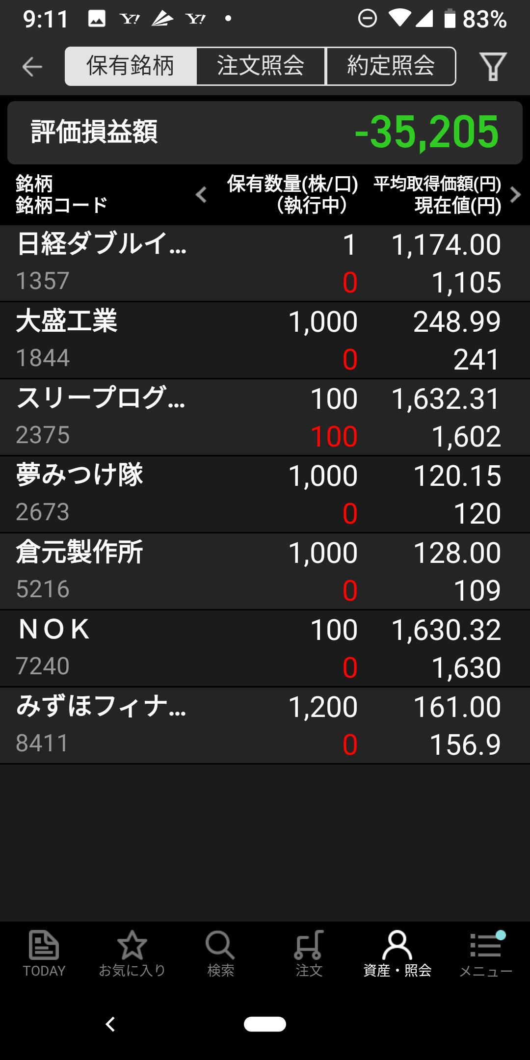 Screenshot (2019_07_04 9_11_37)