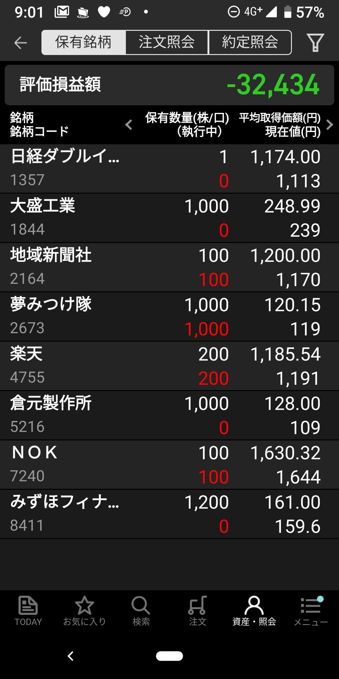 Screenshot (2019_07_08 9_01_15)