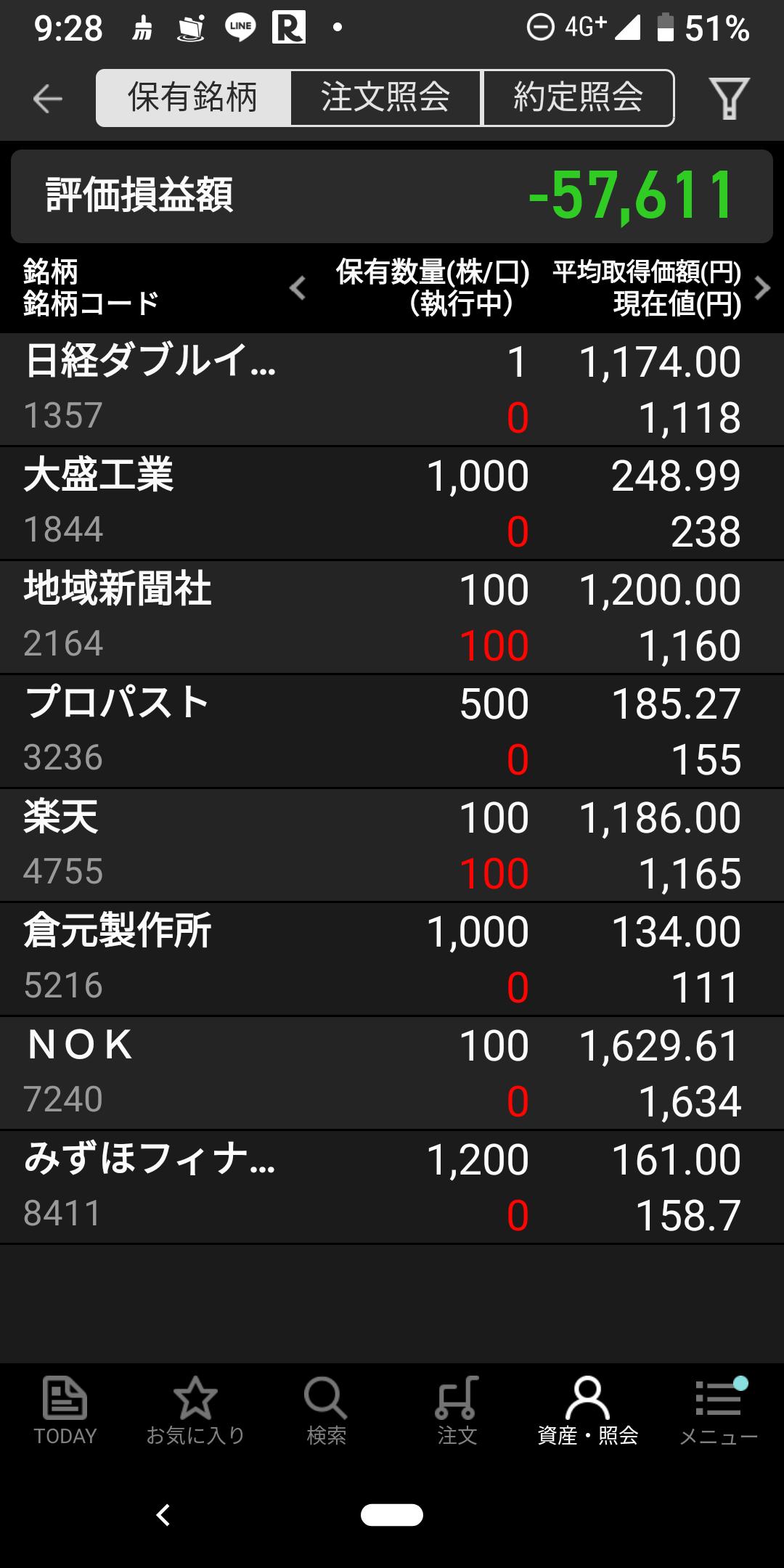 Screenshot (2019_07_12 9_28_58)