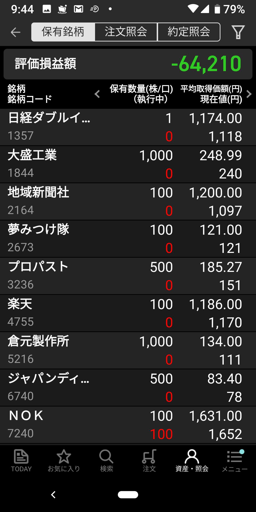 Screenshot (2019_07_16 9_44_42)