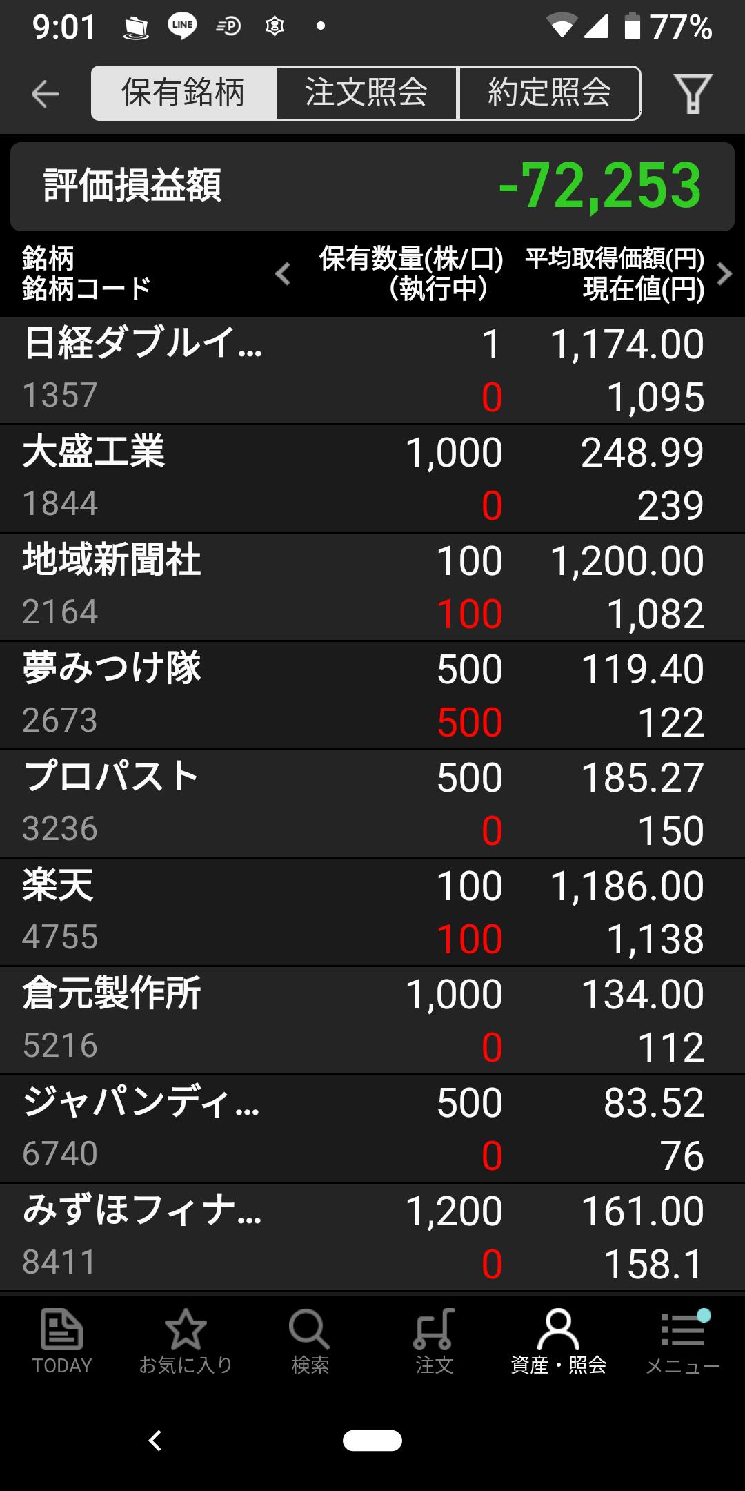 Screenshot (2019_07_25 9_01_58)