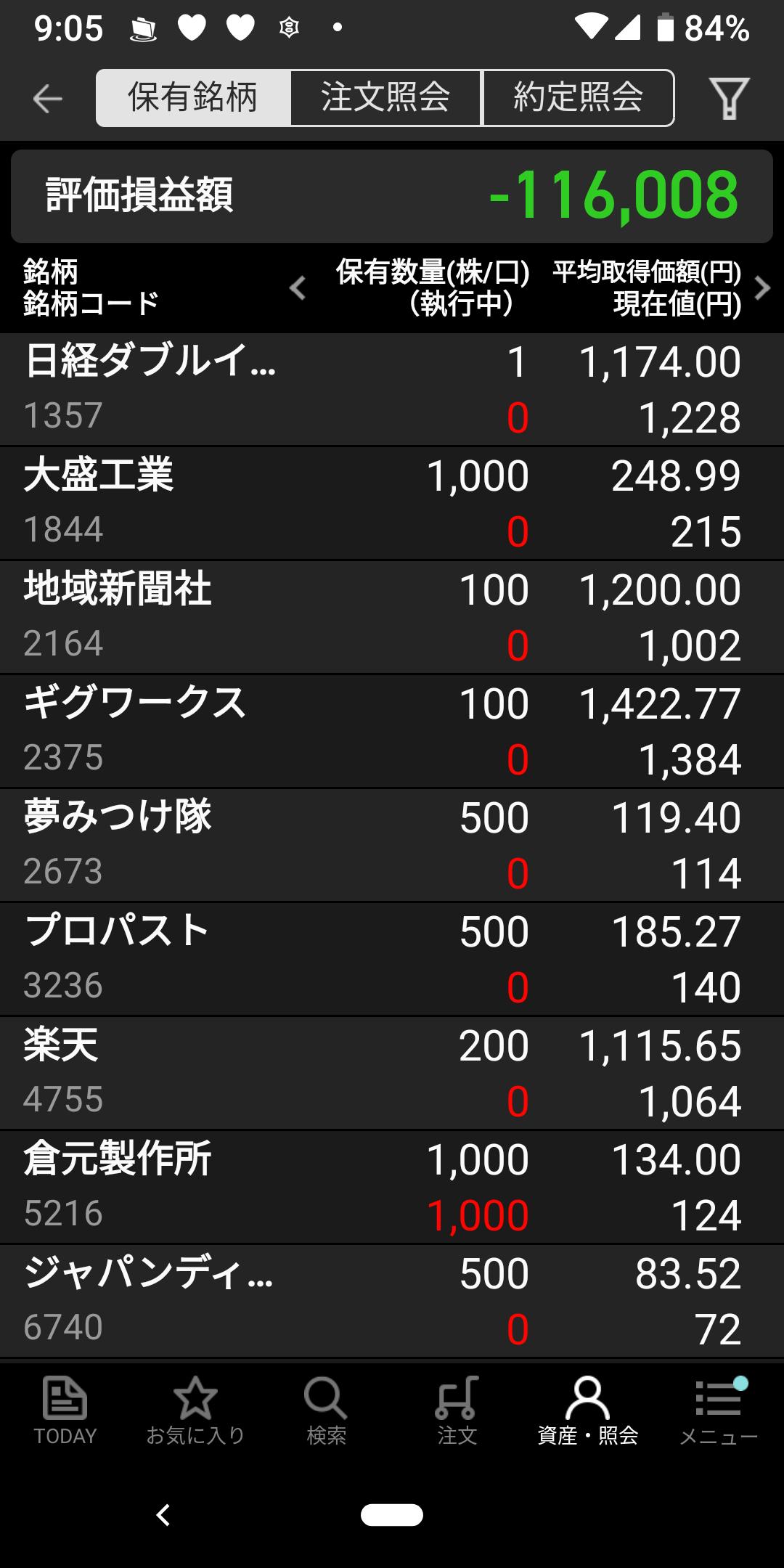 Screenshot (2019_08_08 9_05_48)