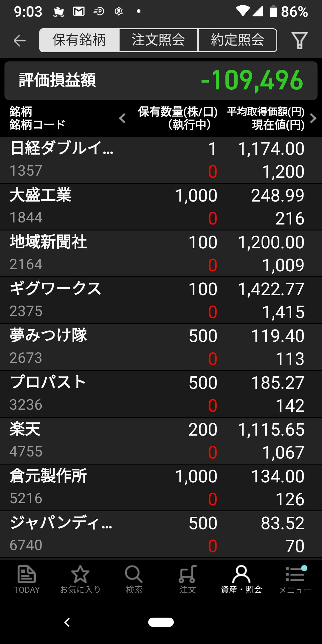 Screenshot (2019_08_09 9_03_19)