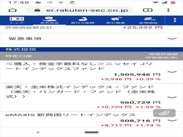 Screenshot (2019_09_14 17_48_12)_R