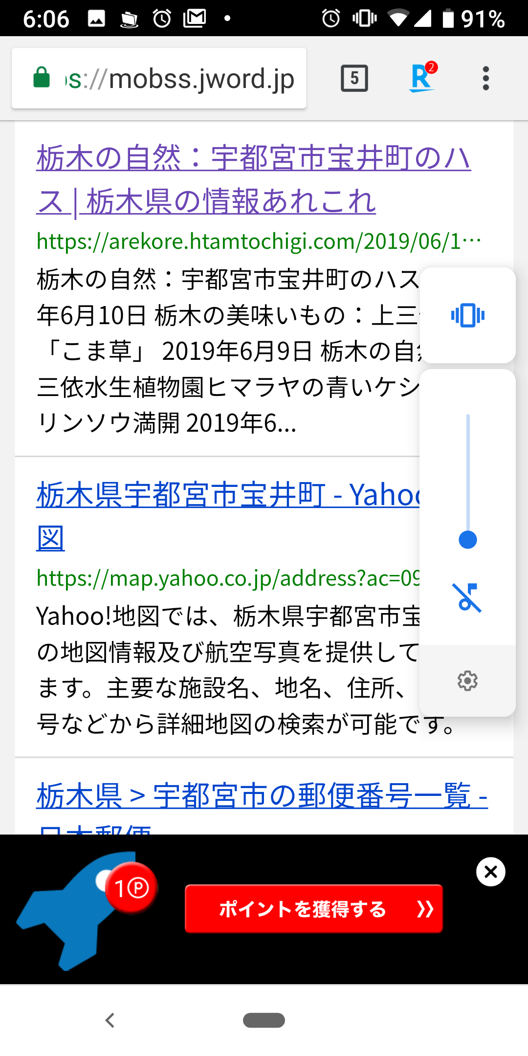 Screenshot_20190613-060606.png