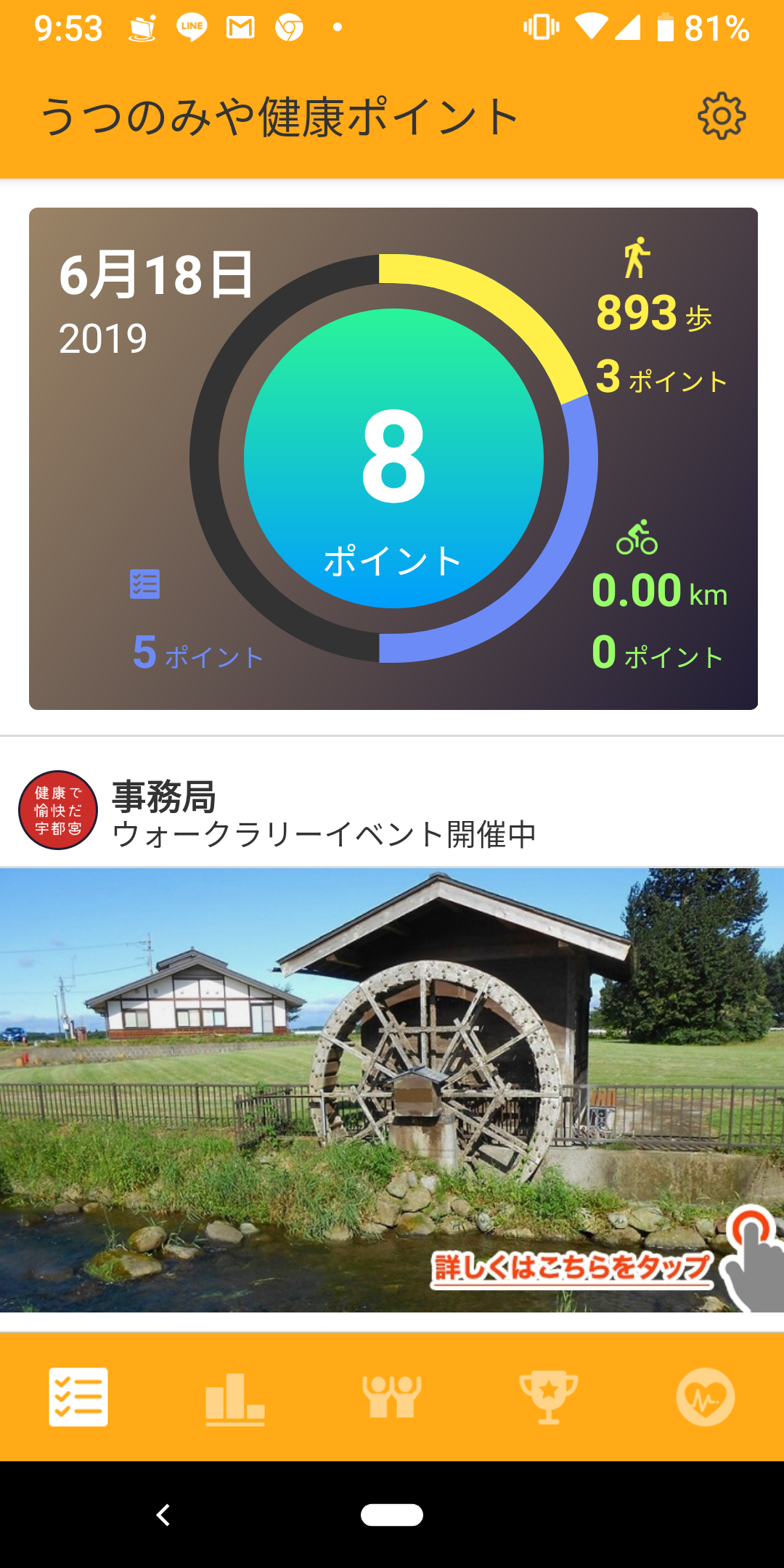 Screenshot_20190618-095323.png