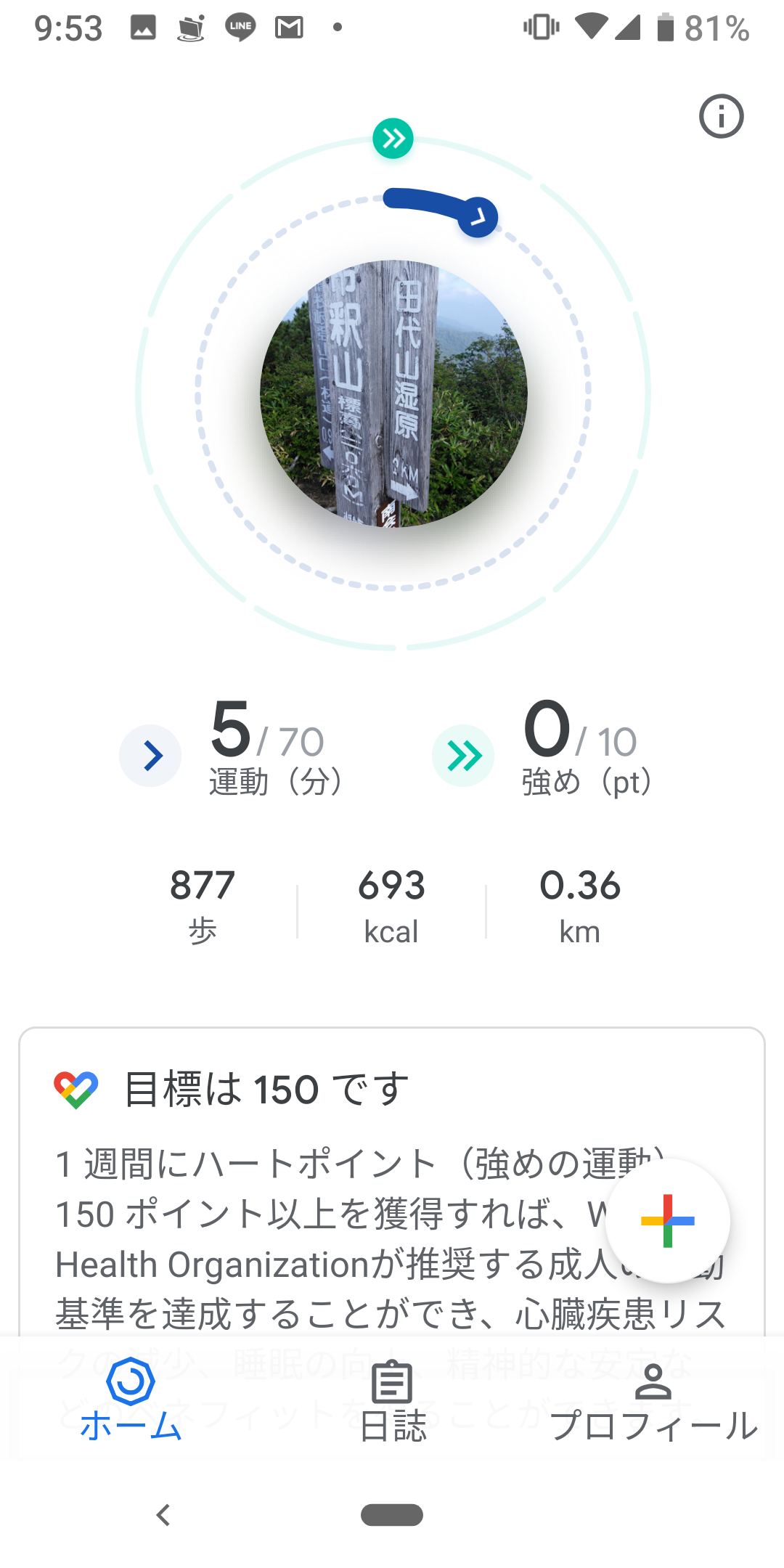 Screenshot_20190618-095358.png