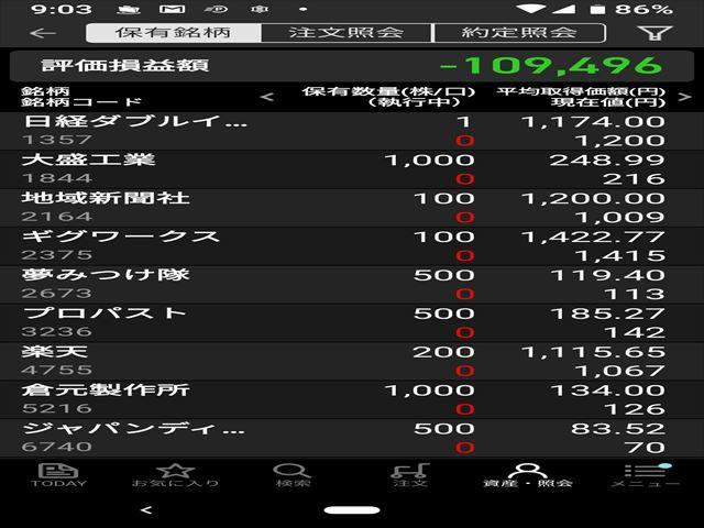 Screenshot_20190809-090319_R.jpg