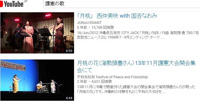 ③【沢田研二さん】今日のコンサートは「満員御礼」!護憲の歌!