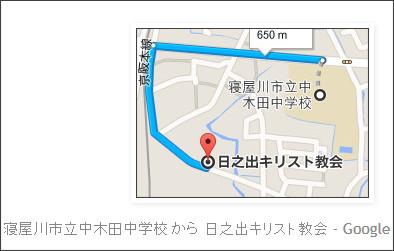 プチ エンジェル 事件 平田
