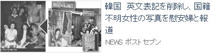⑩【ゴーンおろし劇場】レバノン人 ユダヤ顔 韓国ルノー フランスに1600億円の罰金!