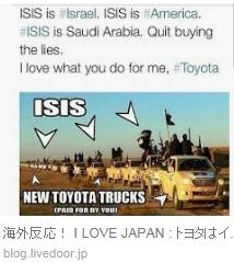 ⑤車売上高世界1位は平和憲法印のトヨタ!世界は腹黒い!