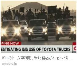 ⑥車売上高世界1位は平和憲法印のトヨタ!世界は腹黒い!