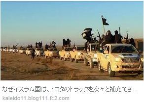 ⑦車売上高世界1位は平和憲法印のトヨタ!世界は腹黒い!