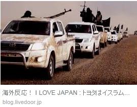 ⑩車売上高世界1位は平和憲法印のトヨタ!世界は腹黒い!