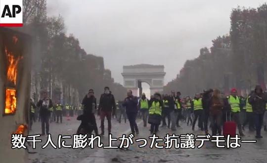 ⑤フランス燃料税UPや【徴兵制の復活】で暴動!アルゼンチンサッカーで暴動!
