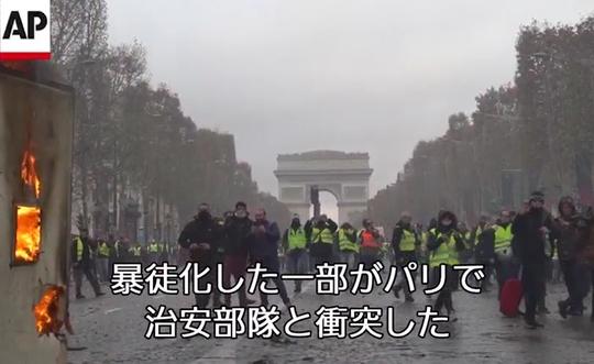 ⑥フランス燃料税UPや【徴兵制の復活】で暴動!アルゼンチンサッカーで暴動!