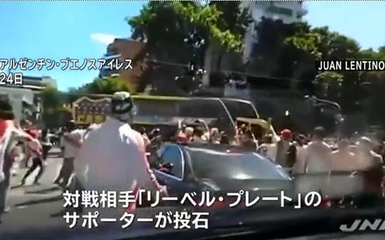 ⑨フランス燃料税UPや【徴兵制の復活】で暴動!アルゼンチンサッカーで暴動!