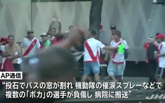 ⑫フランス燃料税UPや【徴兵制の復活】で暴動!アルゼンチンサッカーで暴動!