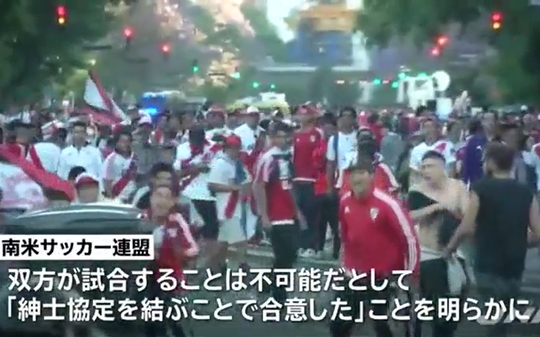 ⑬フランス燃料税UPや【徴兵制の復活】で暴動!アルゼンチンサッカーで暴動!