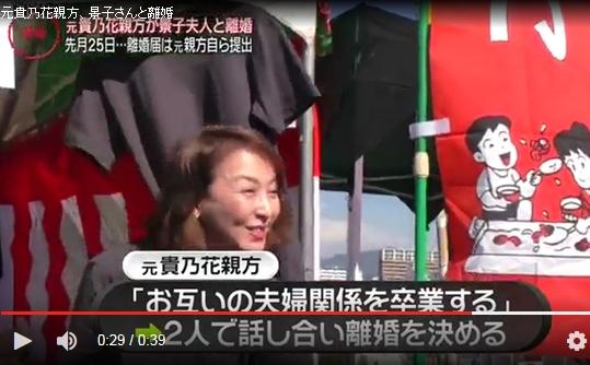2【ウンコ貴乃花】離婚していた!コリアン大嶽部屋の神嶽が大砂嵐に続きまた飲酒物損事故!