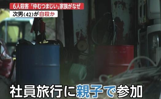 ⑨【宮崎高千穂の飯干昌大】ナタで首切断6人皆殺し!