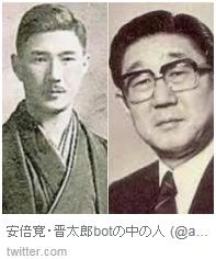 ⑥安倍晋太郎は韓国王子【李垠イウン】の息子【李玖】とそっくり!