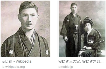 ⑨安倍晋太郎は韓国王子【李垠イウン】の息子【李玖】とそっくり!