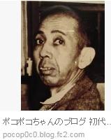 ⑫安倍晋太郎は韓国王子【李垠イウン】の息子【李玖】とそっくり!