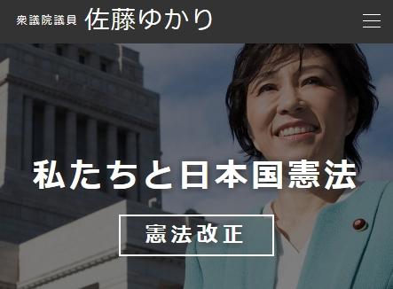 ⑤【1億円強盗上倉崇敬】4回目逮捕!京都で2700万円強盗!