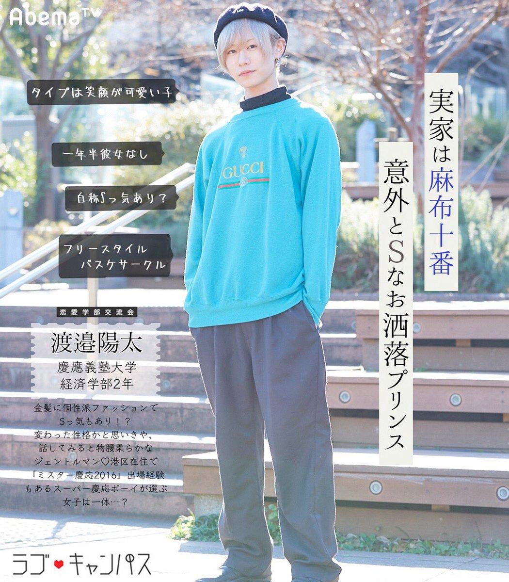 23【ミスター強盗傷害変態強姦魔渡辺陽太渡邉陽太】整形疑惑!
